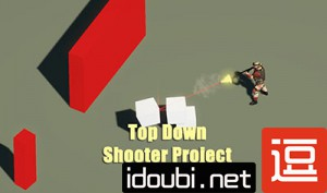 Unity3D 游戏射击模板源码Top Down Shooter Complete Project-逗分享全球